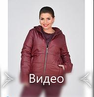 Куртка до бедра, с капюшоном №17-154-бордо, фото 1