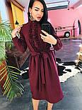 Женское платье-миди с поясом и рюшами(в расцветках), фото 3