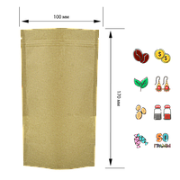 Упаковка для кофе/чая 50г 100х170х30мм (крафт+РЕ, zip-замок) (уп/10шт)