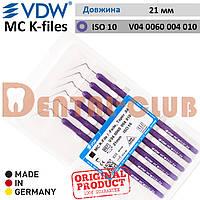 MC K-files VDW ручка для роботи у важкодоступній зоні (МС К-Файли Німеччина), упаковка 6 штук, довжина 21мм, ISO №10