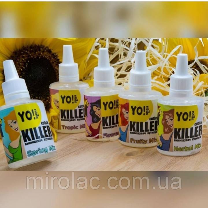 Ремувер для кутикулы Yo!nails KILLER
