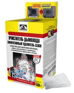 Очищувач димоходу (розчин для видалення сажі) Hansa (500 гр.)