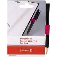 Петля для ручки Brunnen розовая