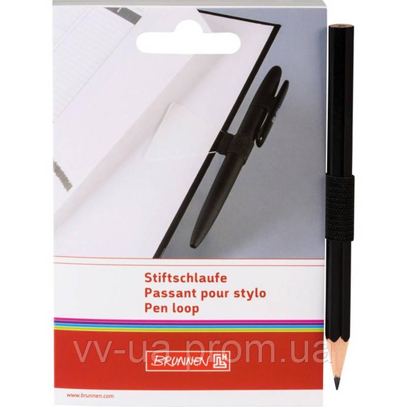 Петля для ручки Brunnen черная (10 552 99 90)