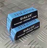 Паста полировальная Dialux Bleu голубая 110 гр.