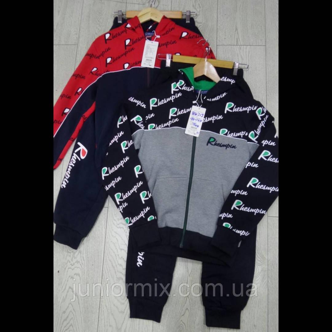 Потростковые теплые спортивные костюмы для мальчиков оптом GRACE