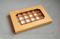 Коробка на 24 конфеты, крафтового цвета.