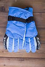 Лыжные перчатки 2002-6
