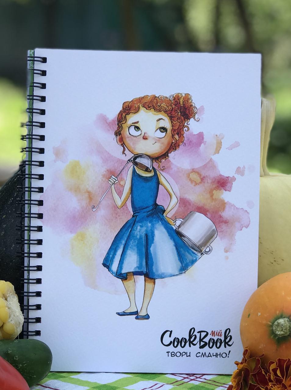 Кукбук кулинарная книга для рецептов Девочка