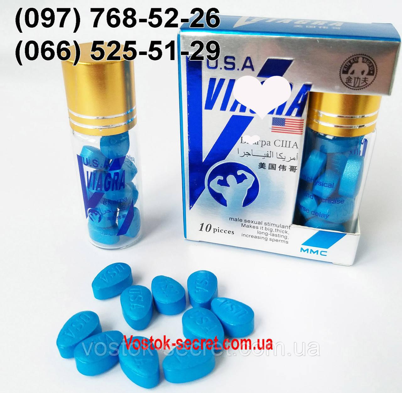 USA Виa.. (натуральные афродизиаки) китайский препарат для повышения потенции у мужчин. 10 табл