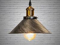 Люстра-подвес светильник в стиле Loft 60W (6855-210-BK-SV)