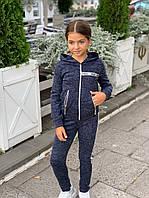 Детский тёплый спортивный костюм - двойка на девочку из ангоры на рост от 122 до 140 см