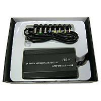 Универсальное зарядное устройство для ноутбука cеть+прикурив.DC 12-24V  120W, 8насадок