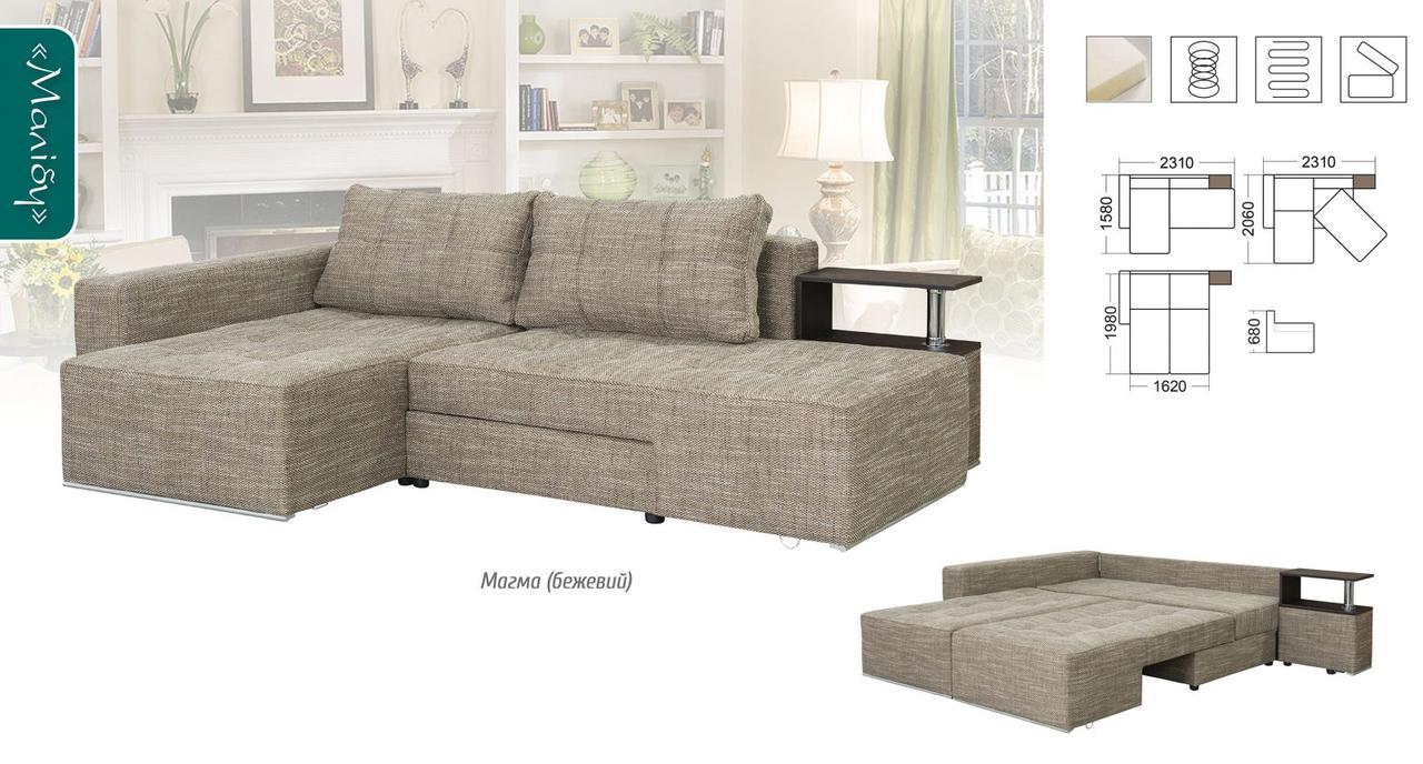 Угловой диван Мебель-Сервис «Малибу»