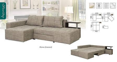 Угловой диван Мебель-Сервис «Малибу», фото 2