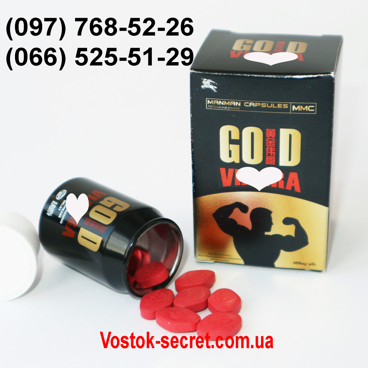 Таблетки для потенции Gold Vi@gra... 10табл
