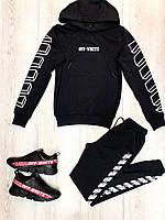 Мужской спортивный костюм в стиле Off White черный, фото 1
