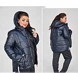Куртка до бедра, с капюшоном №17-154-синий, фото 3