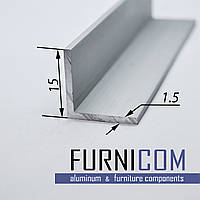 Уголок алюминиевый 15х15х1.5 / б.п.