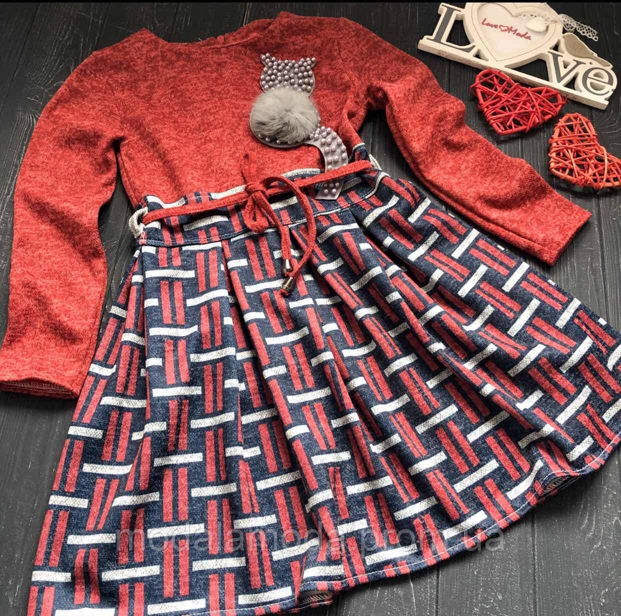 Платье тёплое, с апликацией с бусинами, юбка в клетку на пояску