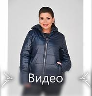 Куртка до бедра, с капюшоном №17-154-синий, фото 1