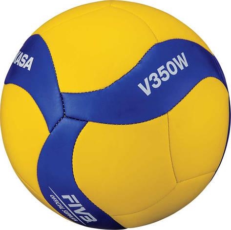 Мяч волейбольный Mikasa V350W, фото 2
