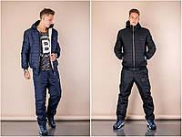 Мужской Спортивный утепленный костюм плащевка+ трикотаж на флисе