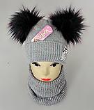 М 5096 Комплект для дівчинки з люрексом шапка+хомут,кашемір,фліс, фото 3