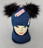 М 5096 Комплект для дівчинки з люрексом шапка+хомут,кашемір,фліс, фото 4