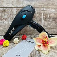 Фен профессиональный для сушки волос MOZER MZ-3100
