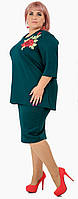 Женский модный костюм двойка (кофта + юбка) из французского трикотажа батал