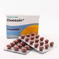 """БАД для зрения """"Окювайт Комплит""""-источника антиоксидантов, омега-3-жирных кислот (60капс.,Китай)"""