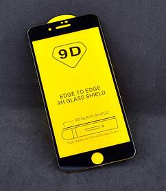 Защитное стекло iPhone 6+ Full Glue Black (без упаковки)