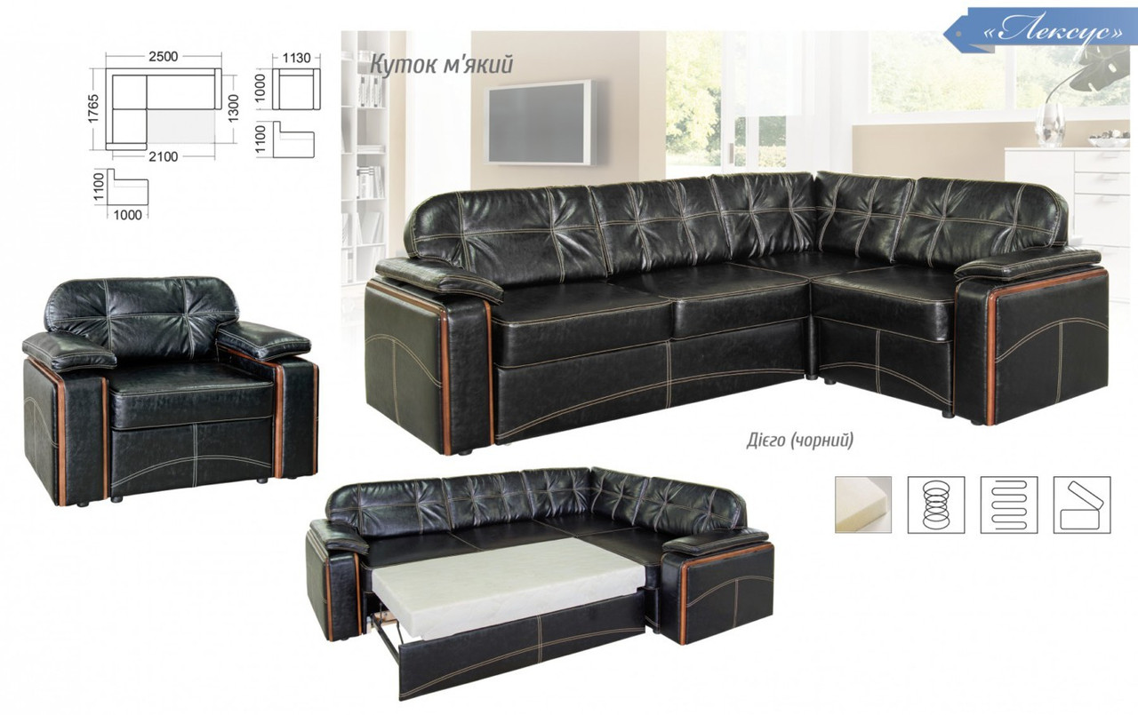 Угловой диван Мебель-Сервис «Лексус»