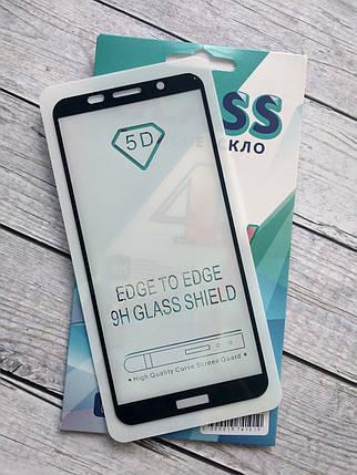 Защитное стекло Huawei P Smart (2017) Full Glue 2.5D (0.3mm) Black 4you, фото 2