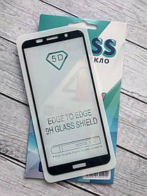 Защитное стекло Xiaomi Redmi 7 Full Glue 2.5D (0.3mm) Black 4you