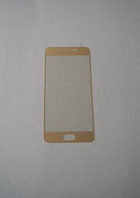 Защитное стекло Meizu PRO 6 Gold (без упаковки)