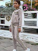 Детский тёплый спортивный костюм - двойка на девочку из ангоры на рост от 122 до 140 см, фото 1