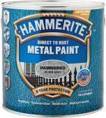 Краска по металлу, молотковая поверхность Hammerite, серебристо-серая 2,5 л.
