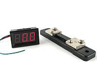Цифровой амперметр постоянного тока 0~50А DC с шунтом встраиваемый Красный
