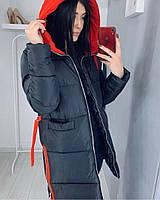Куртка  женское  Дана