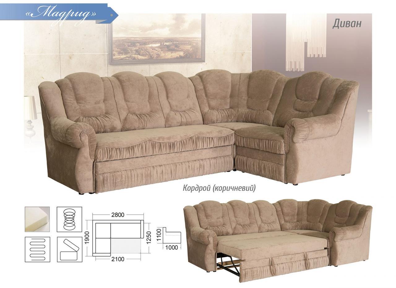 Угловой диван Мебель-Сервис «Мадрид»