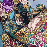 Кружевной 951-13, павлопосадский платок (шаль, крепдешин) шелковый с шелковой бахромой, фото 7