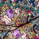 Кружевной 951-13, павлопосадский платок (шаль, крепдешин) шелковый с шелковой бахромой, фото 8