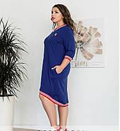 / Размер 50-52,54-56,58-60 / Женское спортивное платья асимметричным подолом 725-Электрик, фото 4