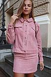 Женский вельветовый костюм: жакет и юбка (в расцветках), фото 7