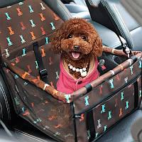 Водонепроницаемое сиденье-сумка для перевозки животных (Чехол корзина в автомобиль)