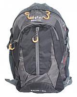 Супер класный туристический рюкзак Deuter 35 L
