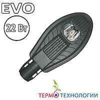 Светодиодный светильник  EVO 22 Вт