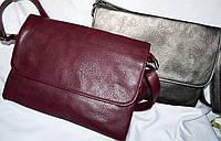Женские клатчи-конверты через плечо с клапаном на 3 отдела 27*20 см (бордо  и графит)